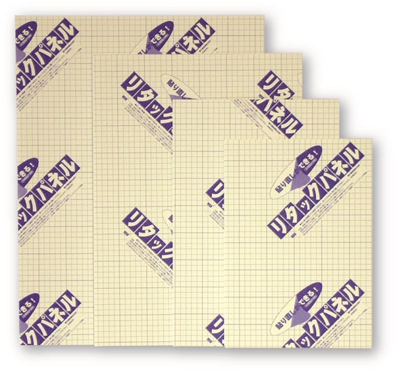貼り直しが出来る便利なのり付きパネル リタックパネル 高級品 A3サイズBP-7RNP-A3 売れ筋