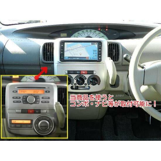 大發公司外音頻/導航器/組裝零件裝設配套元件/面板/臉/ganisshu/簇-面板電線敷設裝設桑特