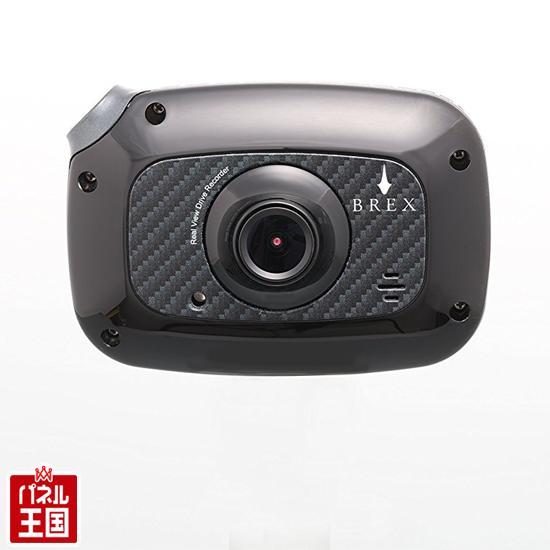 BREXブレックス【 Smart Reco BCC510】ドライブレコーダードライブレコーダー 駐車監視モード・音声案内・タッチパネル・常時録画など、必要な機能をフル装備したドライブレコーダー。駐車監視モード