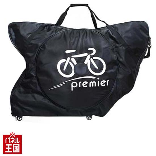 【エントリーでポイント最大10倍】SCICON エアロコンフォート 同等品輪行バッグ【サイクルケース】ロードバイク Premier (プレミア) バイクケース 安全第一 飛行機輪行