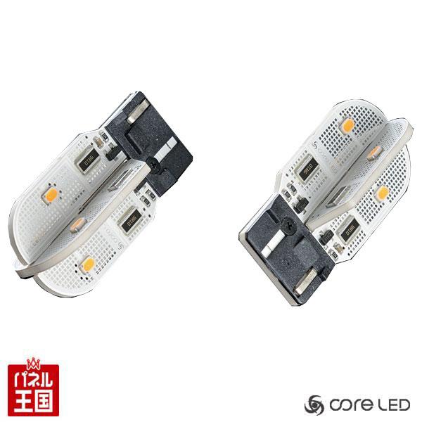 【Volkswagen】リアウインカー用LEDバルブ ウィンカーのT20バルブ(ピンチ部違い)に対応したアンバー色発光のLEDバルブ ゴルフ6 ゴルフ7 フォルクスワーゲン LEDライト GOLF