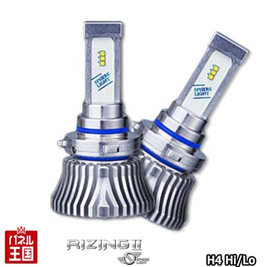 ニッサン(日産) モコ (MG33S)ハロゲン仕様 H23.2~【RIZING2 SRH4A045 4500K H4(HI/LO)】LED スフィアライト ヘッドライト用