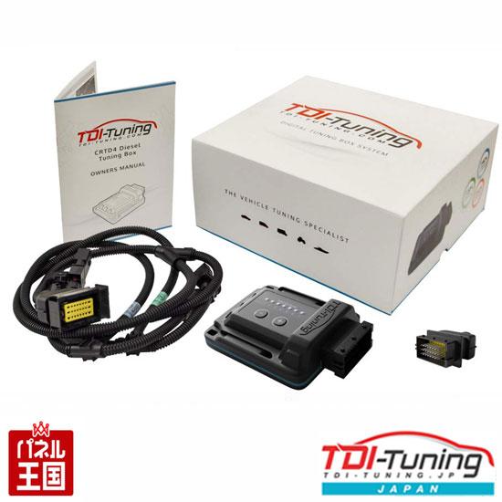 PEUGEOT プジョー 新品未使用正規品 RCZ 低価格 1.6 156PS ガソリン車 TDI Tuning サブコン CRTD4 Petrol ECU TDIチューニング Box