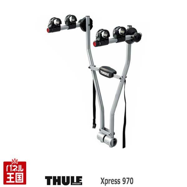 Thule Xpress スーリー エクスプレス 970【2台用自転車用キャリア50mmトウバーに簡単装着のサイクルキャリア】