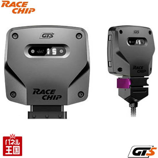 ミニ サブコン MINI 形式R55 WORKS レースチップ R57 R56 COOPER