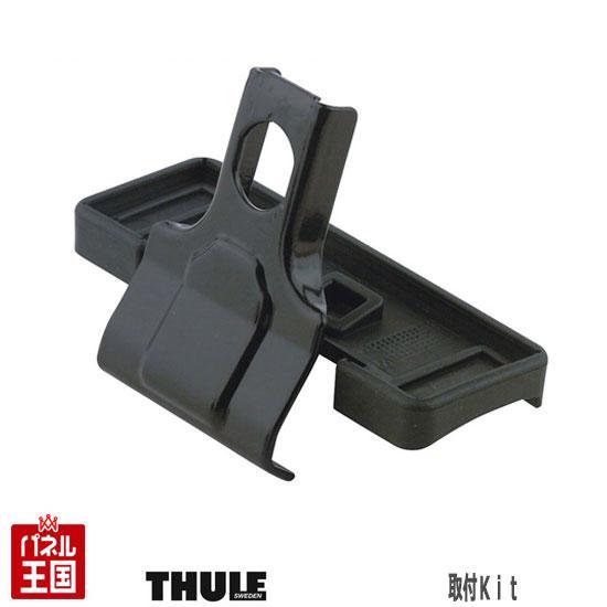 Thule Kit 1129 フォード スーリー ノーマルルーフ用取付キット 5☆大好評 ランキング総合1位 フォーカス Kit1129
