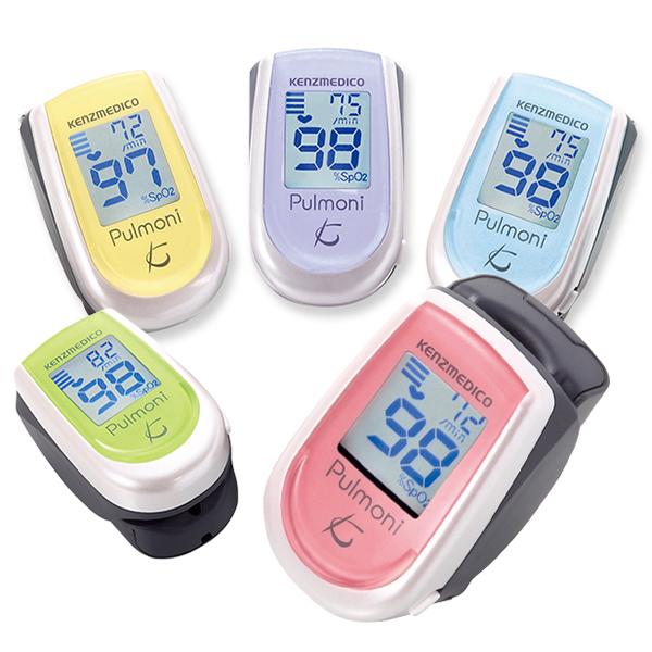 パルスオキシメーター パルモニ KM-350 ケンツメディコ 心拍計 脈拍 血中酸素濃度 SpO2