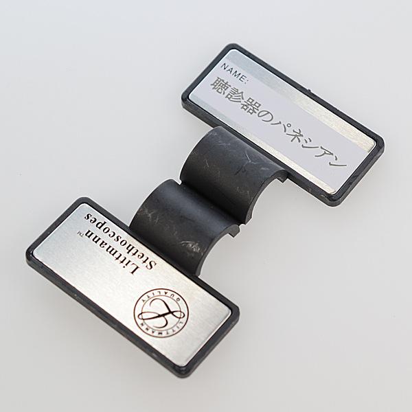 リットマン オリジナル スモール ネームタグ 3M Littmann 刻印付き ランキングTOP5 訳あり品送料無料