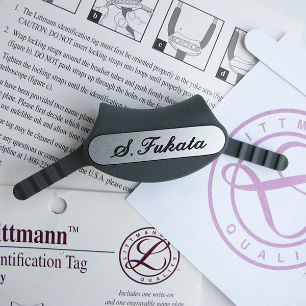 リットマン 毎日激安特売で 営業中です ラッピング無料 オリジナル ネームタグ 3M Littmann