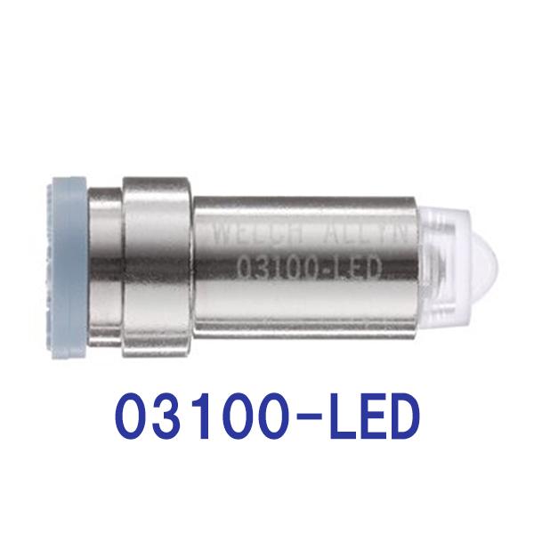 耳鏡(20000)用 LED予備電球 03100-LED