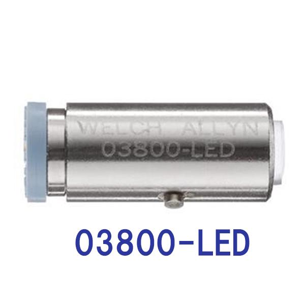 パンオプティック検眼鏡用 LED予備電球 03800-LED