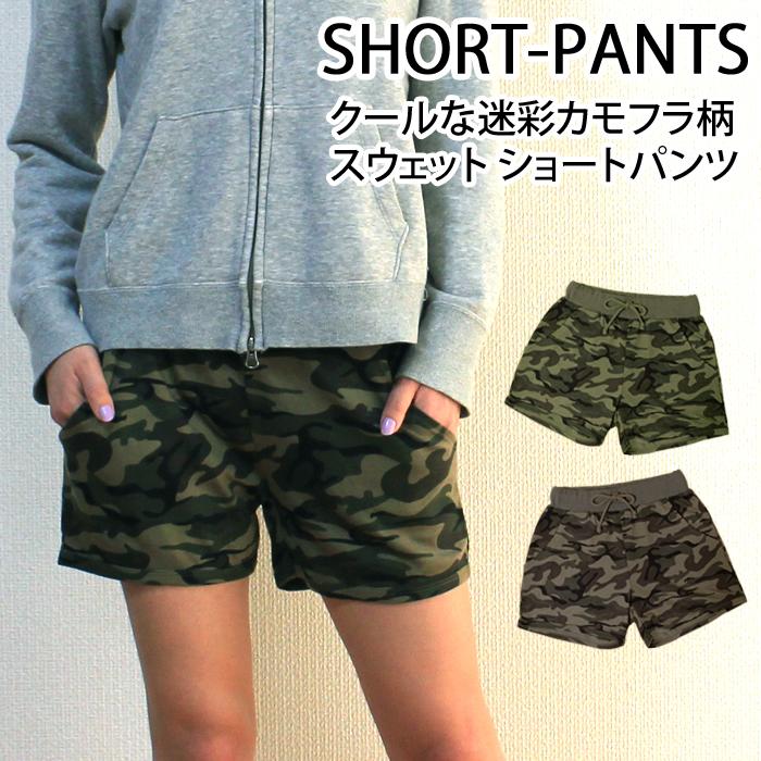 camo shorts womens