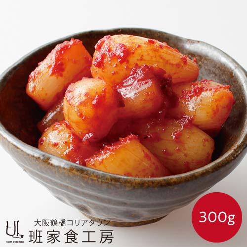 鶴橋 コリアタウン 韓流 韓国 お中元 韓国食材 300g 徳山物産 おつまみ 漬物 らっきょうキムチ 訳あり