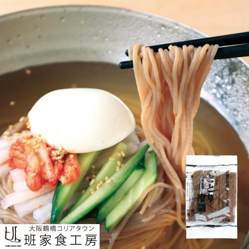 ととり(どんぐりの粉)を練り込んだ、ここでしか買えない冷麺!鶴橋 コリアタウン 韓流 韓国 韓国食材 冷麺 業務用 ととり冷麺 1食(徳山物産)
