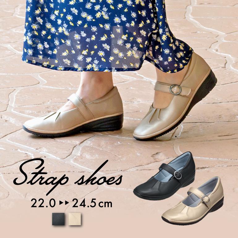 プラット製法で足を包み込むような履き心地 歩きやすく ストラップ部分で甲のサイズ調整可能 オフィスシューズとしても使えます Pansy公式ショップ シューズ ストラップ カジュアル 靴 歩きやすい レディース ☆正規品新品未使用品 通勤 オフィスシューズ 3E パンジー 2020秋冬新作 pansy 4545