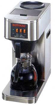 【業務用コーヒーメーカー】ボンマック業務用コーヒーメーカーBM-2100
