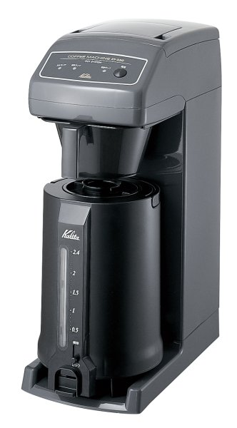 【メーカー直送】 カリタ業務用コーヒーメーカーET-350