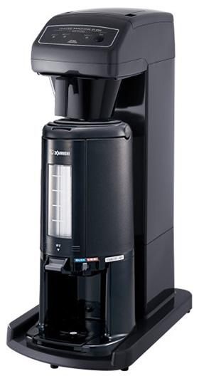 カリタ 業務用 コーヒーメーカーET-450N(AJ) ※メーカー直送