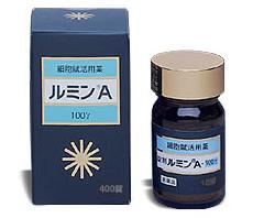 【第3類医薬品】 【送料無料(一部地域を除く)】信頼の森田のルミンが激安『錠剤 ルミンA 100γ 400錠 』