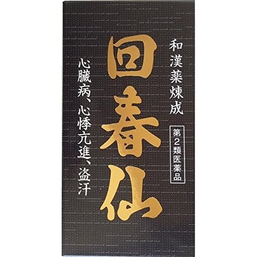 【第2類医薬品】回春仙 95粒