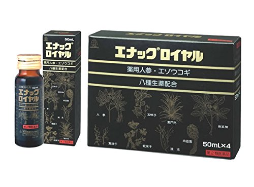 【第2類医薬品】エナックロイヤル 50mL 4本入り×6箱セット(合計24本)