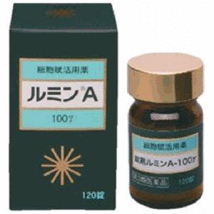 【第3類医薬品】錠剤ルミンA-100γ 120錠
