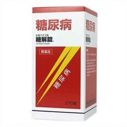 【第2類医薬品】糖解錠 370錠 ×5