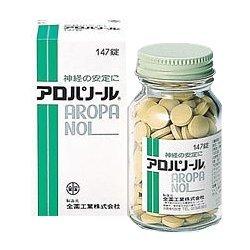 【第2類医薬品】アロパノール 147錠 ×3