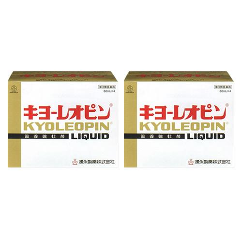 【第3類医薬品】『キヨーレオピン 60ml 4本入り 2個セット』