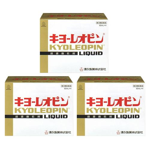 【第3類医薬品】『キヨーレオピン 60ml 4本入り×3個セット』