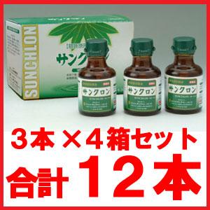 【第3類医薬品】『 サンクロン 120ml x 3本入りX4箱 合計12本 』【送料無料(一部地域を除く)】
