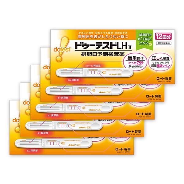 【第1類医薬品】ロート製薬『ドゥーテストLHa (12回分) 5個セット』【薬剤師対応】