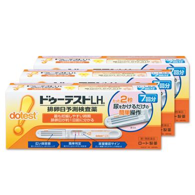 【第1類医薬品】『ロート製薬 ドゥーテストLHa 7回分 3個セット』【薬剤師対応】