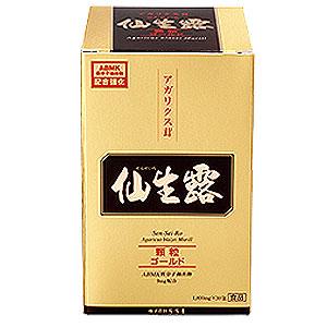 『仙生露顆粒ゴールド』 税別5000円以上で送料無料