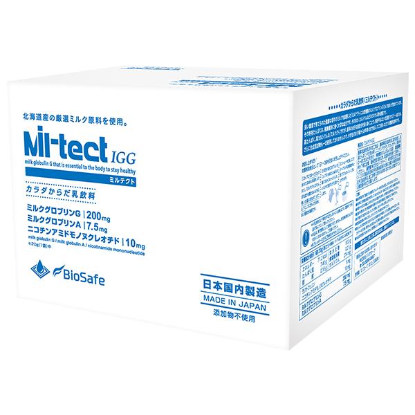 【免疫ミルク】『ミルテクト IGG 600g』【ミルクグロブリンG 200mg含有】