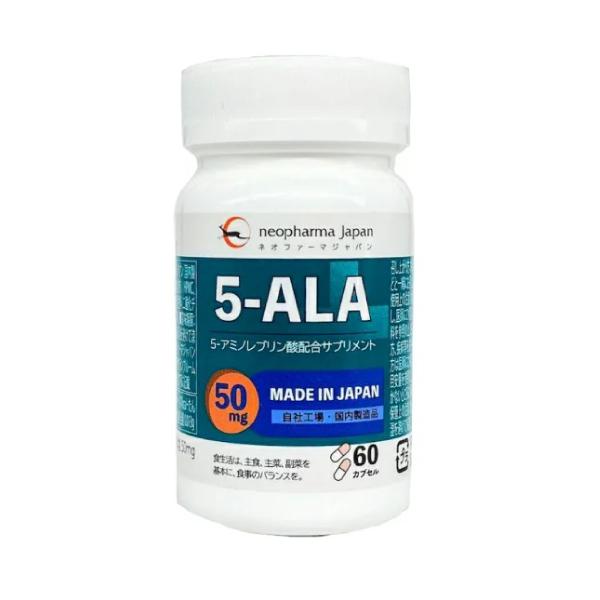 ネオファーマジャパン 日本製 送料無料 新品 5-ALA 国産 サプリ アミノレブリン酸 アミノ酸 サプリメント 5アラ 8 ネオファーマジャパン5ALA 高濃度 サービス 17から発送 5-ALA50mg60粒 5ala 60日分