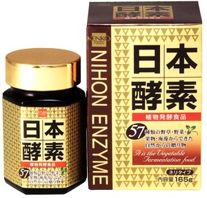 『日本酵素 165g』人気です!