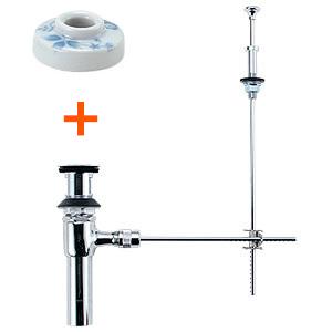 【Essence】ポップアップ 排水金具32mm (クロム)+引き棒ガイドキャップ (オールドイングランド)セット