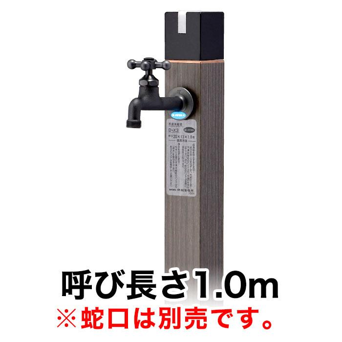papasalada | Rakuten Global Market: Antifreeze water faucet column ...