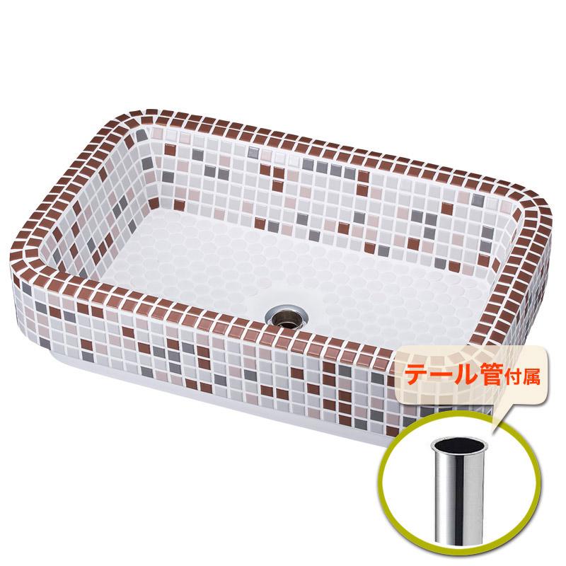 A-236 Origin タイル洗面ボウル オリジンレクタングル(ブラウン) おしゃれなレトロ磁器製手洗い器 手洗い鉢 トイレ 洗面所