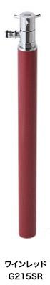 散水専用水栓柱 スプリンクル(ワインレッド)|デザイン水栓柱・ガーデニング水栓柱