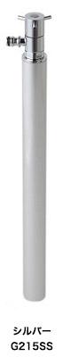 散水専用水栓柱 スプリンクル(シルバー)|デザイン水栓柱・ガーデニング水栓柱