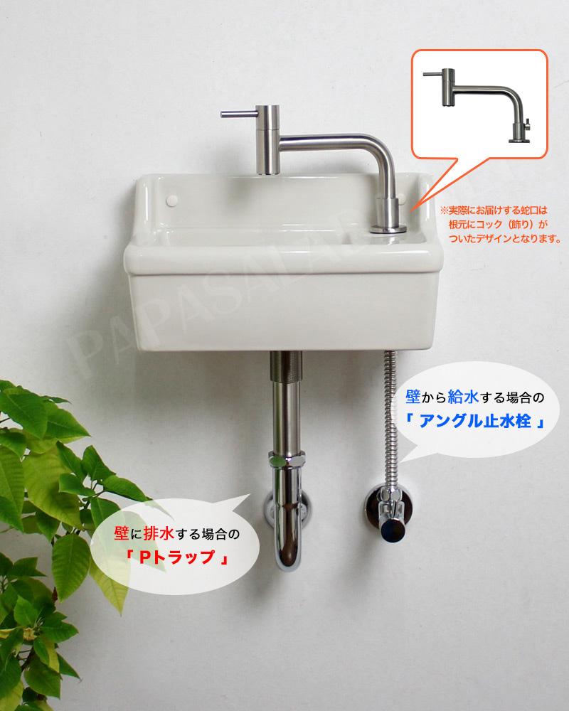 【KOLM】ステンレス単水栓&【Essence】壁付型手洗器Sレクタングル(立水栓)フルセット (壁給水・壁排水)