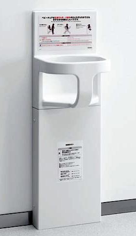【TOTO】YKA15R ベビーチェア 壁面設置タイプ トイレ用省スペース ベビーシート 公共トイレ・商業施設
