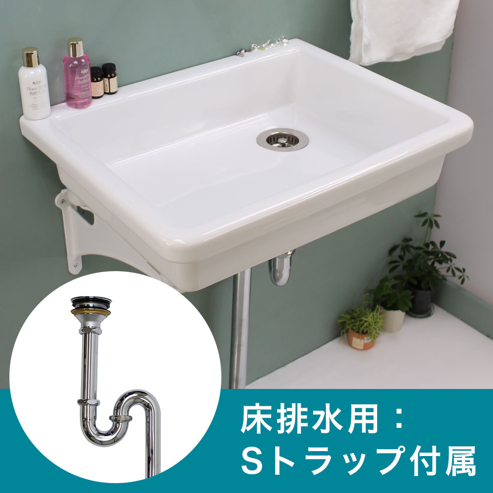 【送料無料】TOTOシンク・床用排水金具 セット