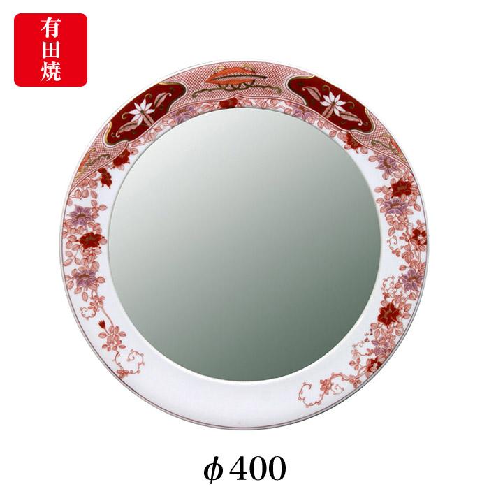 【有田焼】伊万里焼 錦鉄線花絵 鏡(丸型) ART4-GL006(φ400)壁掛け ミラー 玄関 洗面所 リビング