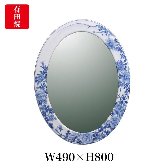 【有田焼】伊万里焼 染付薔薇絵(そめつけばらえ) 鏡(楕円)ART6-GL002(H800×W490)大型壁掛けミラー 玄関 洗面所 リビング 手洗い場