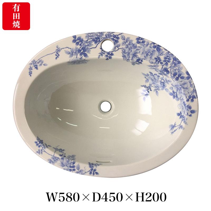 【有田焼】伊万里焼 染付薔薇絵(そめつけばらえ)洗面器 ART6-580450(W580×D450×H200)おしゃれな磁器 陶磁器 国産 洗面ボウル 埋め込み型