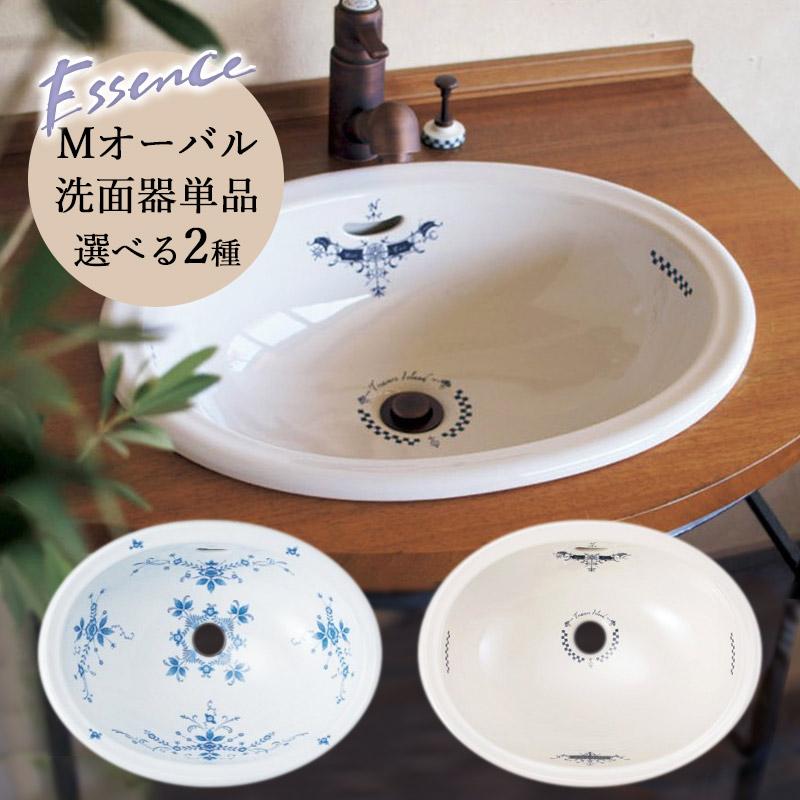 洗面ボウル エッセンス Mオーバル ペイント 選べる2種 陶器 埋め込み 洗面ボール
