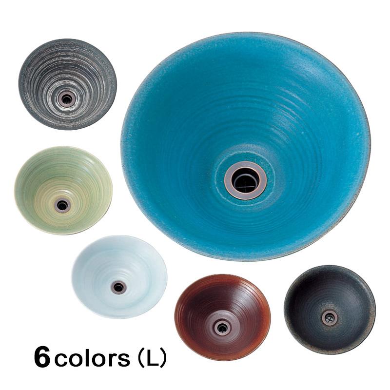 6色から選べる【Essence】手作り手洗鉢(L) E32901 E329012 E329013 E329014 E329015 E329016 E329017(φ400×H120)こだわりの和風手洗器